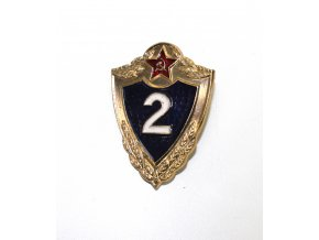Odznak CCCP - Rusko - odznak třídnosti II.