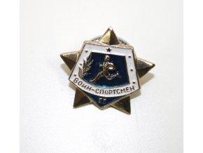 Odznak CCCP - Rusko - voják atlet