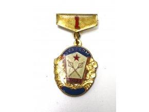 Odznak SVAZARM KDPZ I