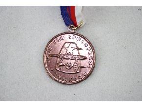 Medaile, ocenění, plaketa Svaz pro spoluprací s armádou - bronzová
