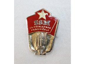 Odznak SSM za příkladnou práci ČSLA