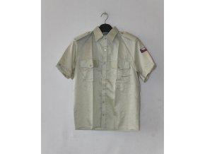 Košile AČR 2005, krátký rukáv - béžová