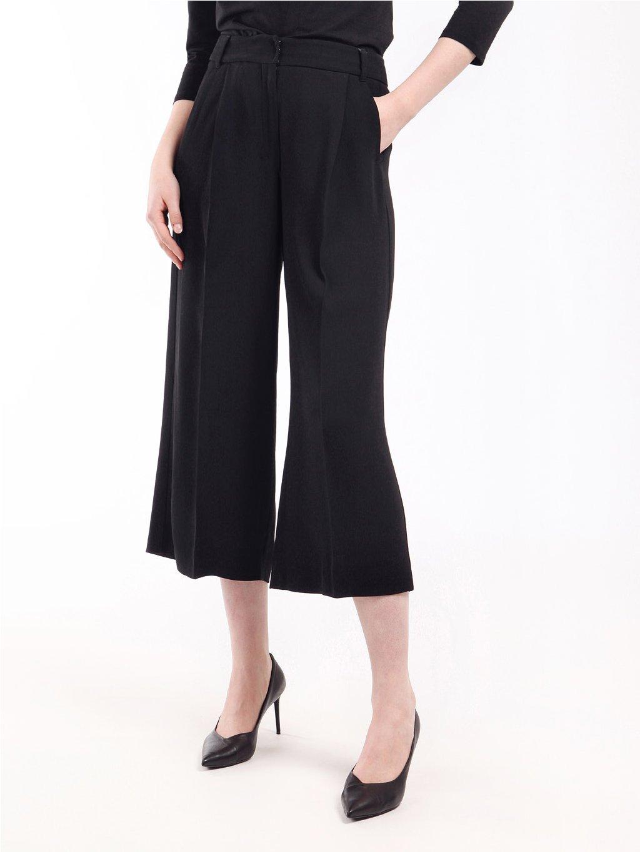 URLO černé kalhoty