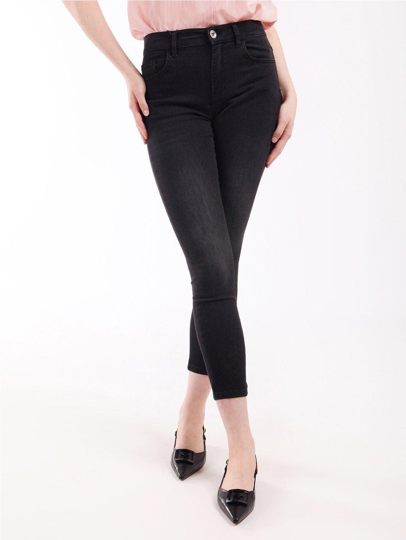 WSKIN černé džíny