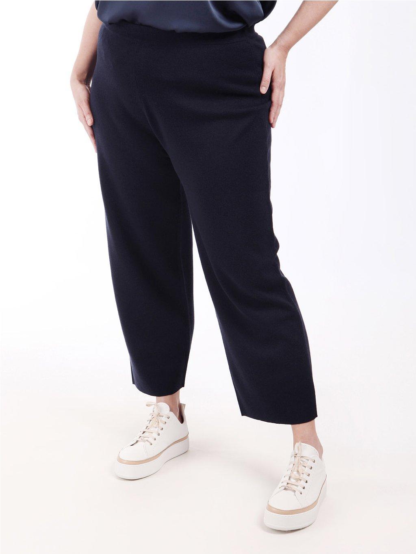 UDIBILE vlněné kalhoty