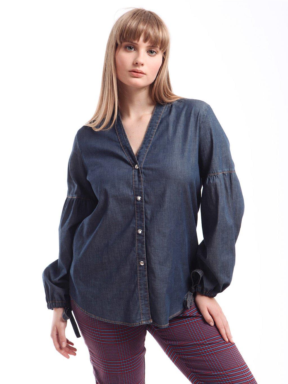 BALSAMO denimová košile