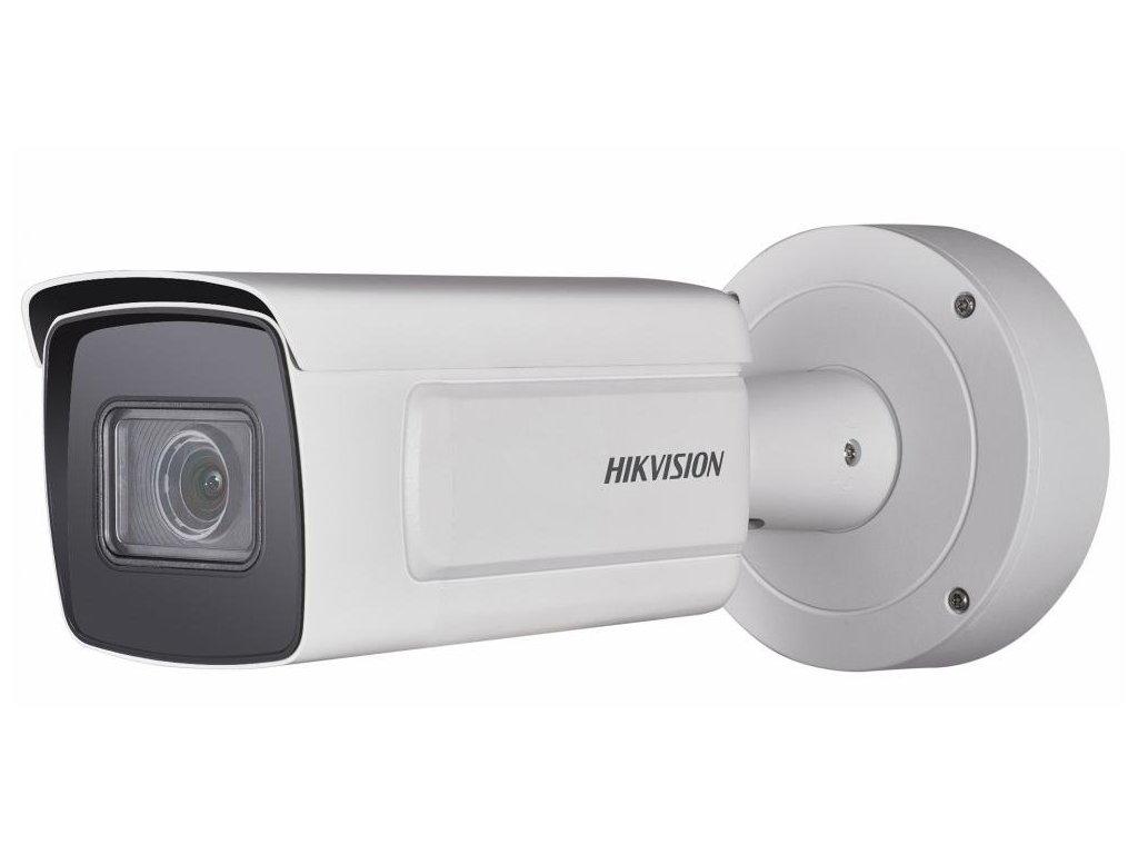 Hikvision DS-2CD5AC5G0-IZHS (2.8-12mm)