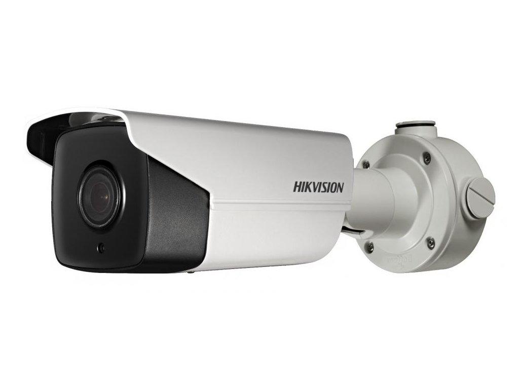 Hikvision DS-2CD4A85F-IZHS (2.8-12mm)