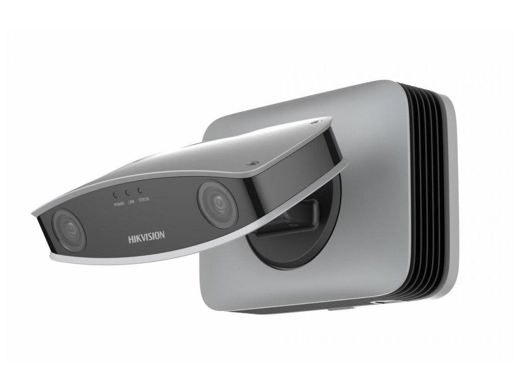 Hikvision iDS-2CD8426G0/F-I (4mm)