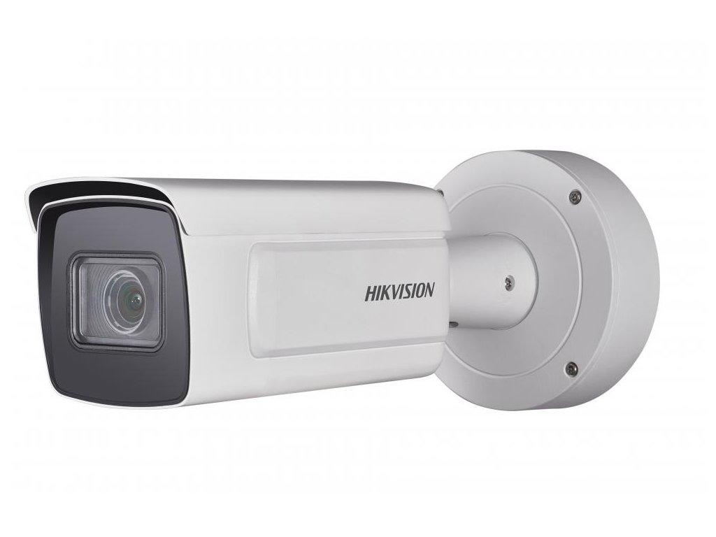 Hikvision DS-2CD7A26G0/P-IZS(2.8-12mm)