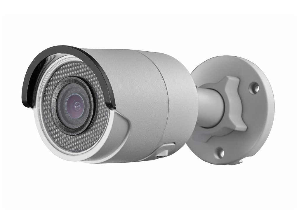 Hikvision DS-2CD2045FWD-I(4mm)