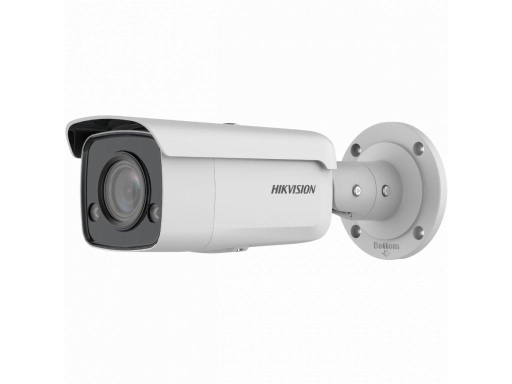Hikvision DS-2CD2T87G2-L(2.8mm)
