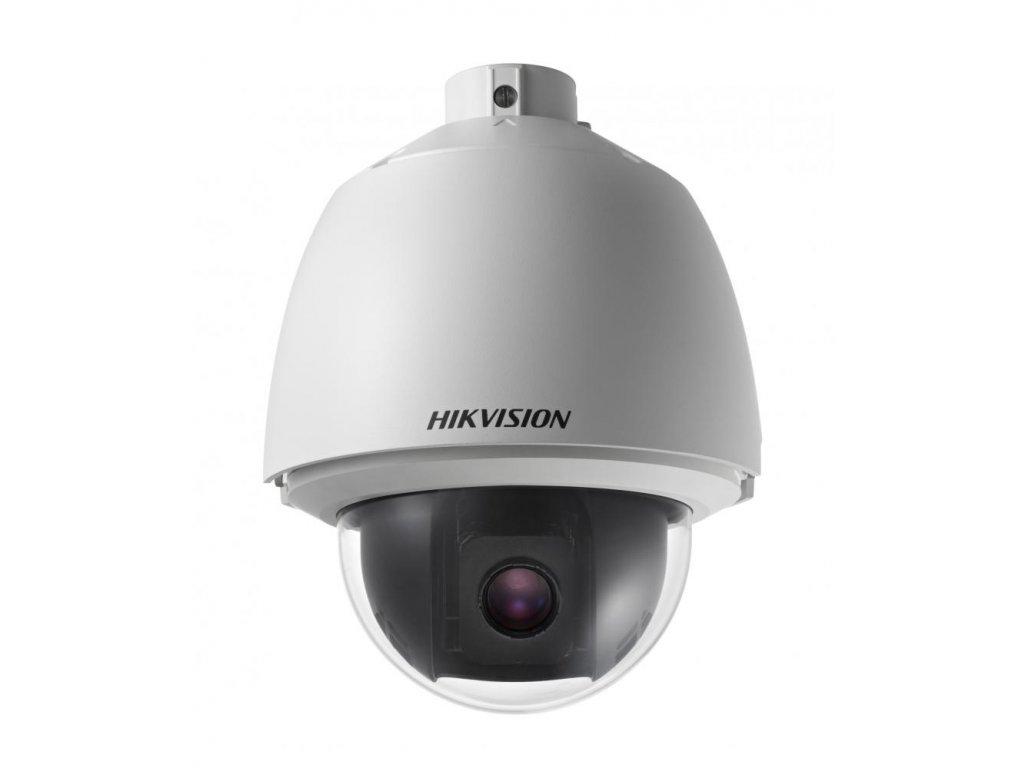 Hikvision DS-2DE5330W-AE(B)