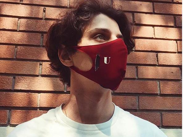 u-mask_aurio