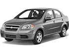 Vana do kufru Chevrolet Aveo