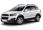 Vana do kufru Chevrolet Captiva