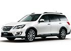 Střešní nosič Subaru Exiga