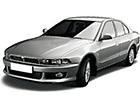 Prahové lišty Mitsubishi Galant