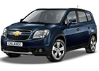 Vana do kufru Chevrolet Orlando