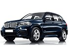 Sluneční clony BMW X5