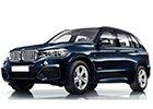 Boční lišty dveří BMW X5