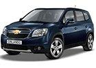 Prahové lišty Chevrolet Orlando