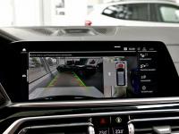 Luxusní prémiové BMW X7 M50d xDRIVE M-paket - černá sapphire metalíza Online autosalon AUTOiBUY.com