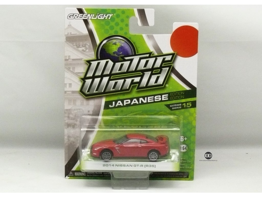 Nissan GT-R (R35) 2014 červená Motor World 1:64 Greenlight