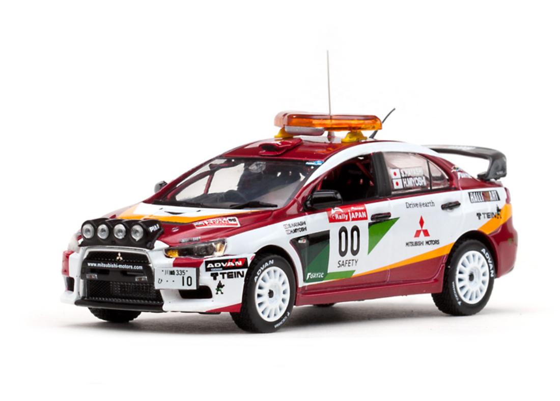 Mitsubishi Lancer EVO X #00 Rally Japan 2008 1:43 Vitesse