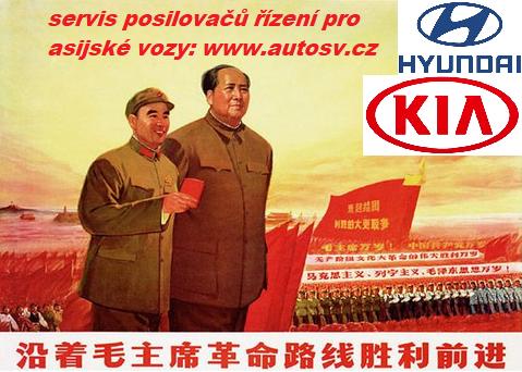 Repase, opravy, servis řízení Hyundai a KIA