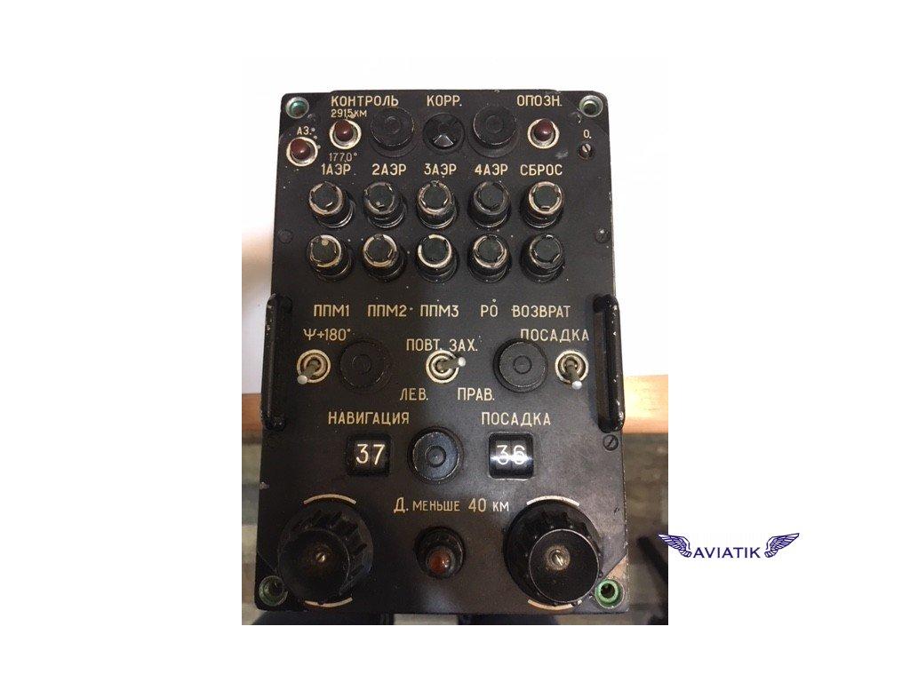 RSBN-6S
