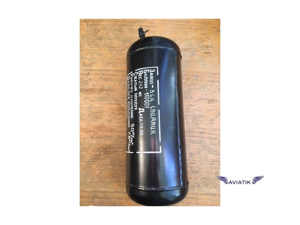 Vzduchová láhev tlaková