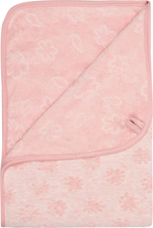 Bebe-Jou Multifunkčný pléd Bébé-Jou Fabulous Blush Pink