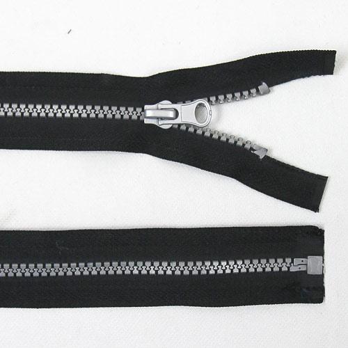 Zip kostěný dělitelný 35 cm černo stříbrný ZKD35CS