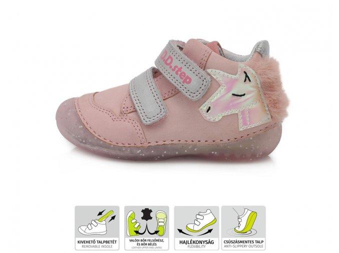 015 303 pink