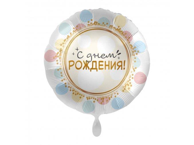 0015766 foliovy balonek vsechno nejlepsi rus 43 cm makronkove puntiky