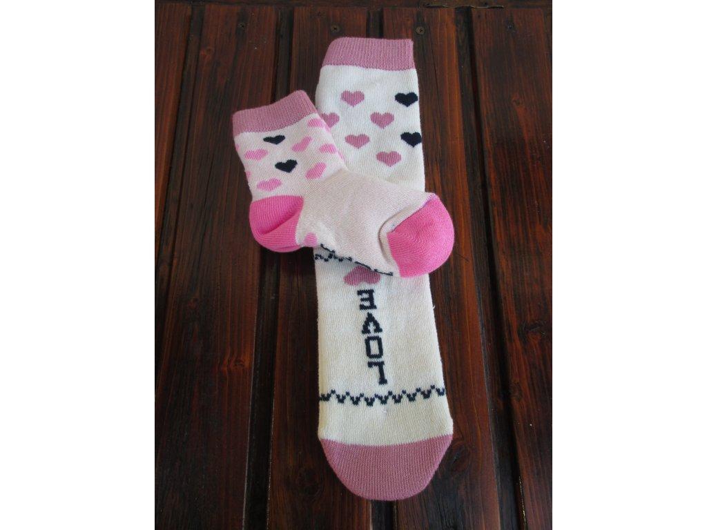 Zimní dětské ponožky froté Love