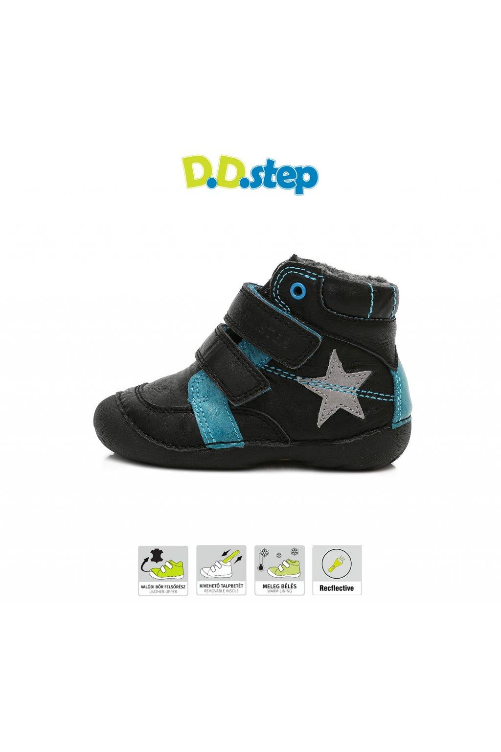 D.D.Step čižmičky Black Hviezda s TEX úpravou