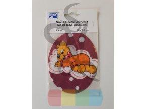 nažehlovací záplata 12 x 9,5 cm - medvídek - v balení  2 ks