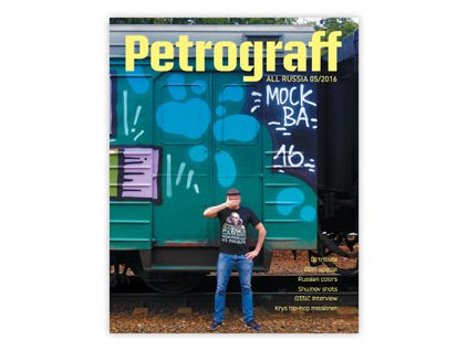 urban media petrograff 5 magazin 1600 medium 0