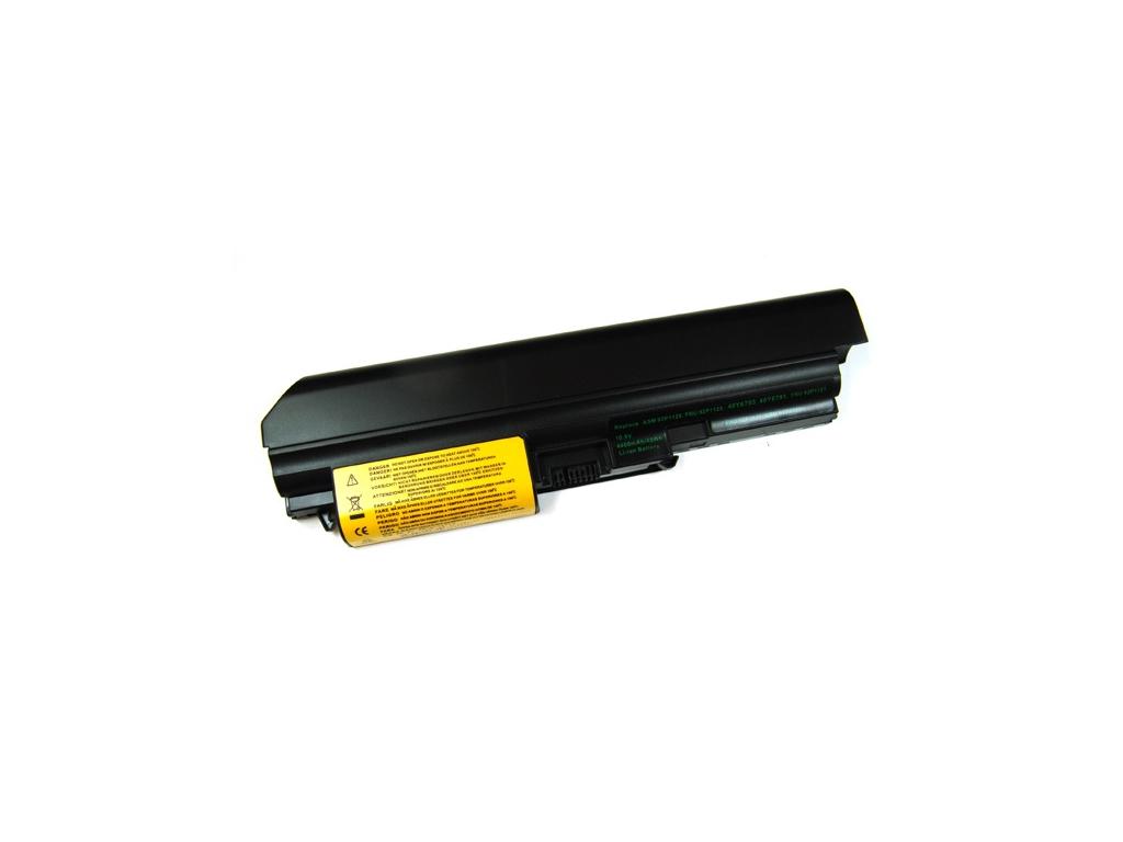 Batéria kompatibilná s IBM ThinkPad Z60t / Z61t série 4400 mAh