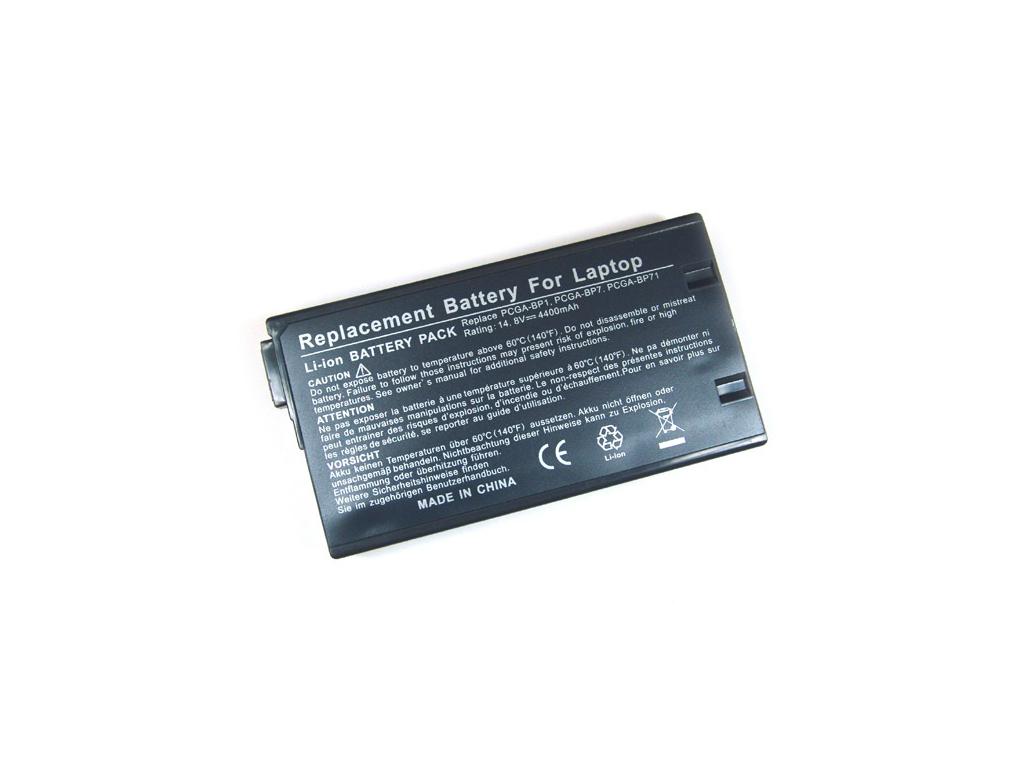 Batéria kompatibilná s Sony BP1N Li-Ion 4400 mAh sivá