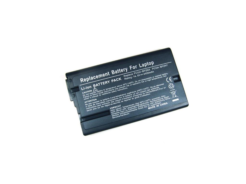 Batéria kompatibilná s Sony BP2NX Li-Ion 4400 mAh
