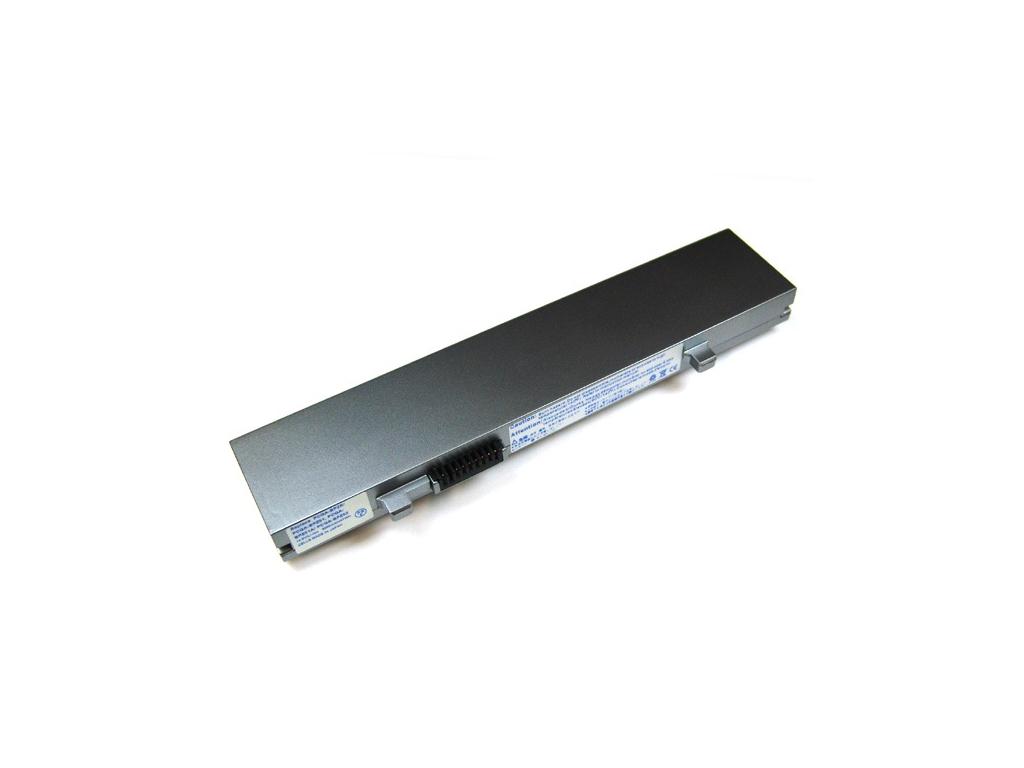 Batéria kompatibilná s Sony BP2R Li-Ion 3000 mAh strieborná