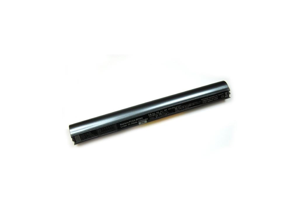 Batéria kompatibilná s Sony BP505 Li-Ion 2200 mAh šedá metalíza