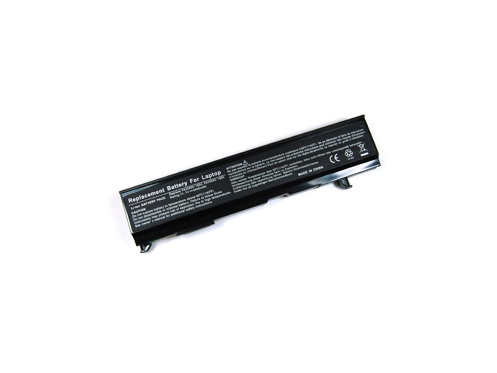 Batéria kompatibilná s Toshiba PA3399 Li-Ion 4400 mAh