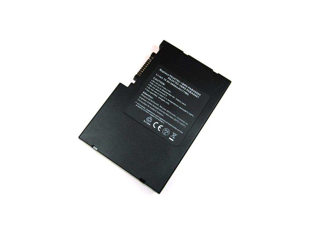 Batéria kompatibilná s Toshiba PA3475U Qosmio F30 6600 mAh