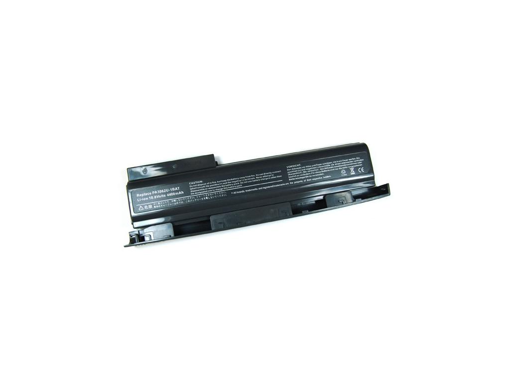Batéria kompatibilná s Toshiba Tecra 8200 Li-Ion 4400 mAh sivá