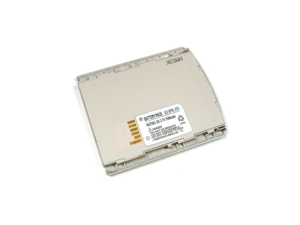 Batéria pre Asus MyPal A716 Li-Ion strieborná 1500 mAh