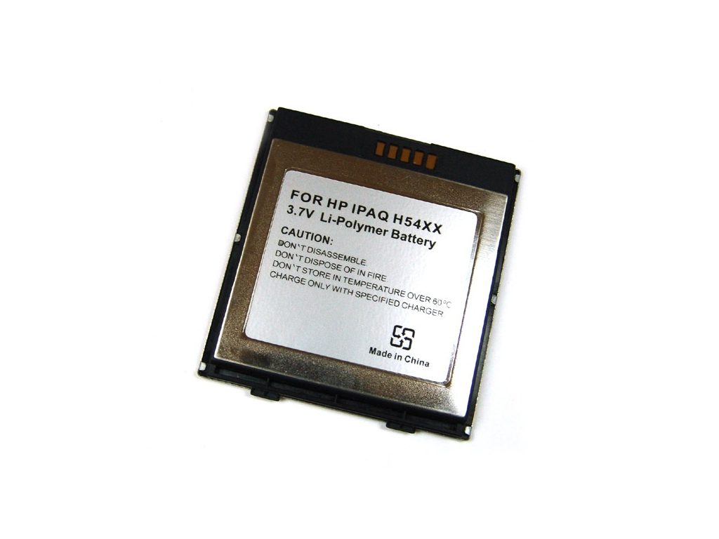 Batéria pre HP IPAQ h54xx/h55xx série Li-Polymer sivá